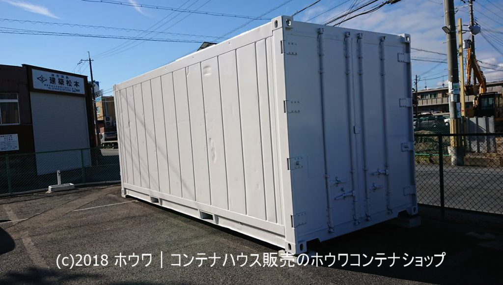 奈良県奈良市に冷蔵用コンテナを納品|奈良醸造様