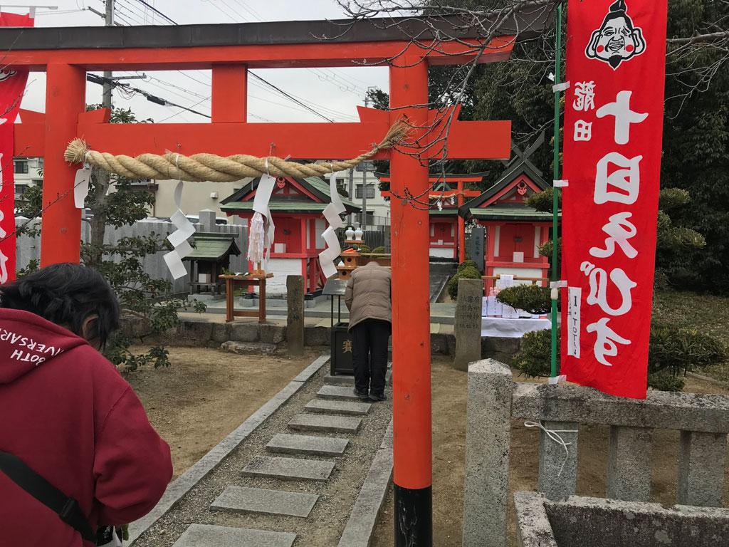 十日戎に行ってきました | 斑鳩町 龍田神社