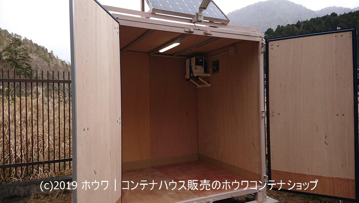 京都府内に設置に防災倉庫(ちびコン仕様)庫内画像
