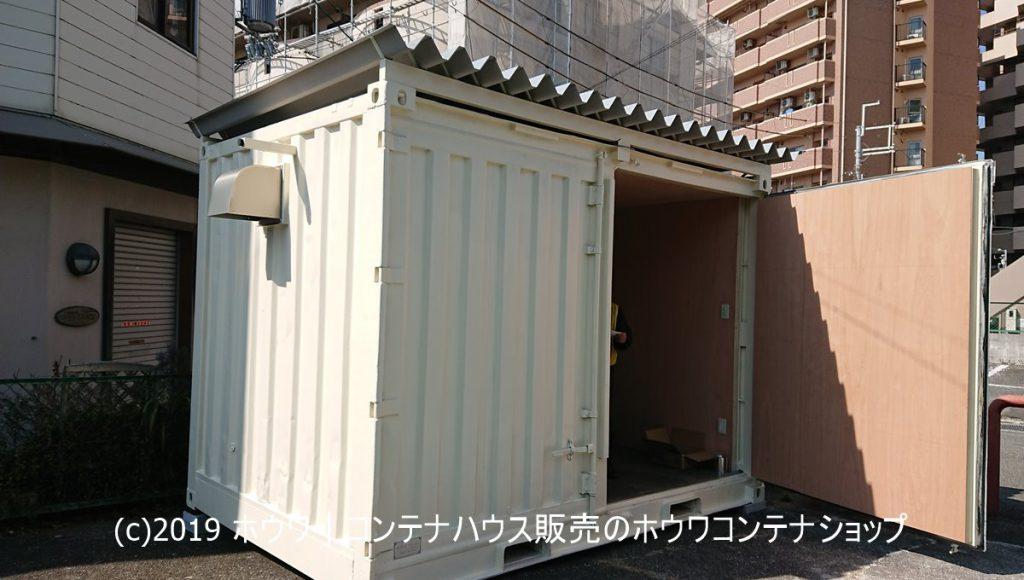 12フィート防災倉庫を設置|奈良県北葛城郡王寺町