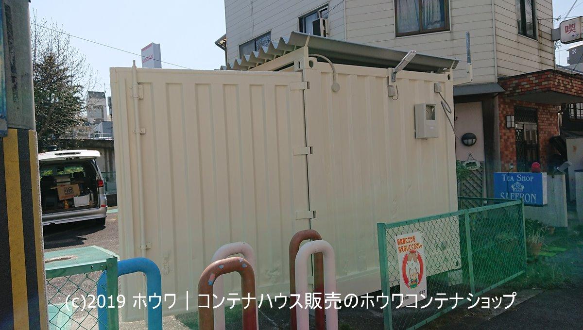 奈良県 王寺町東王塚自治会様納品12フィートコンテナ側面