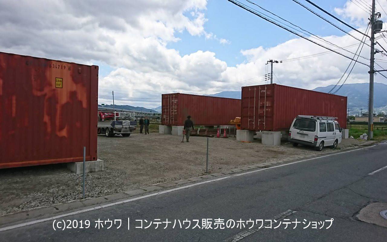 奈良県橿原市に40フィートコンテナ4台を設置2