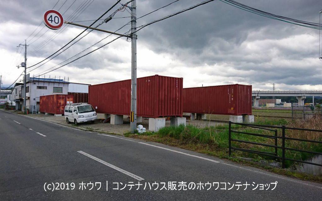 40フィートコンテナ4台設置完了|奈良県橿原市