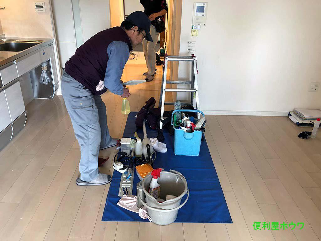 シニア向け分譲マンションのハウスクリーニング(摂津市)