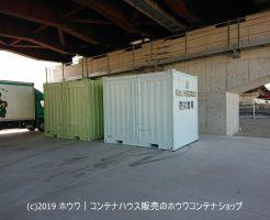 10フィート防災倉庫2台を納品|和歌山市