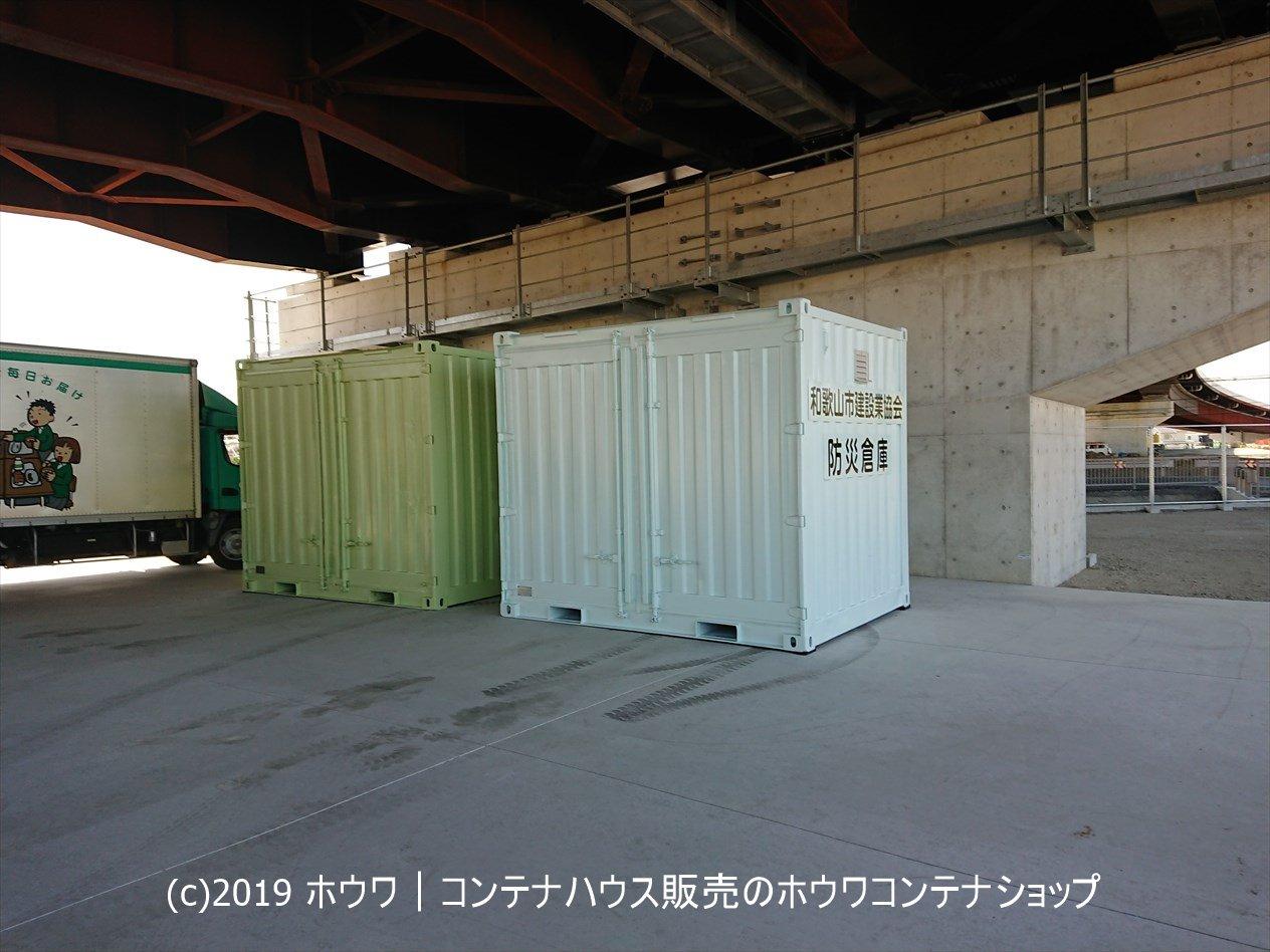 10フィート防災倉庫2台を納品 和歌山市
