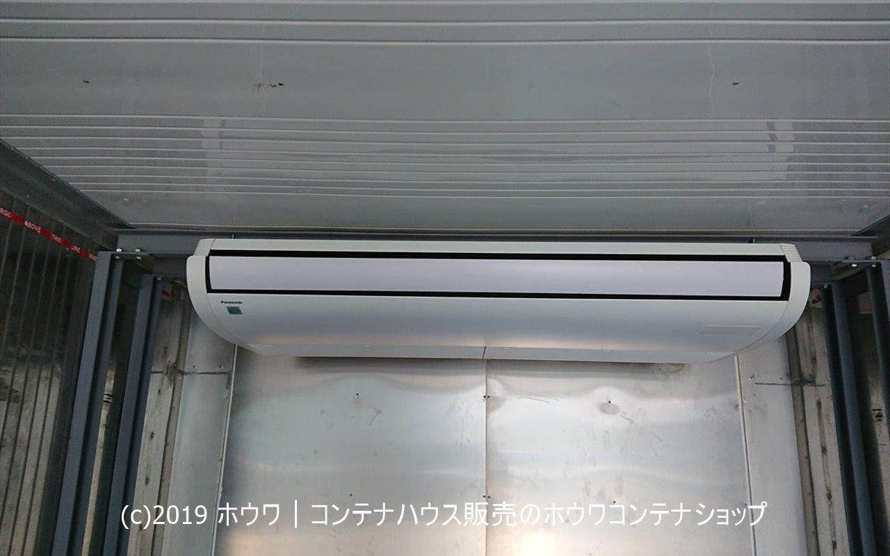 20ft中温エアコン取付コンテナ室内機