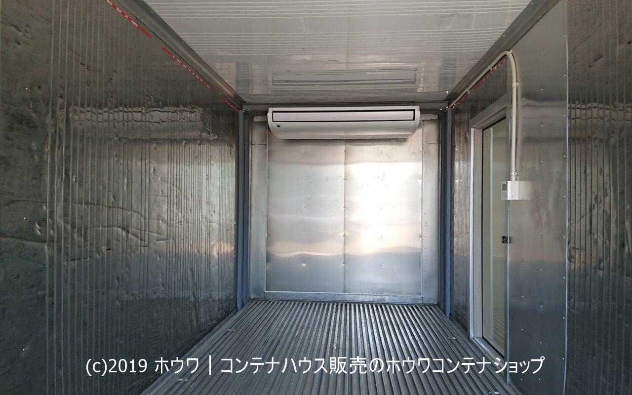 20ft保温保冷コンテナの室内