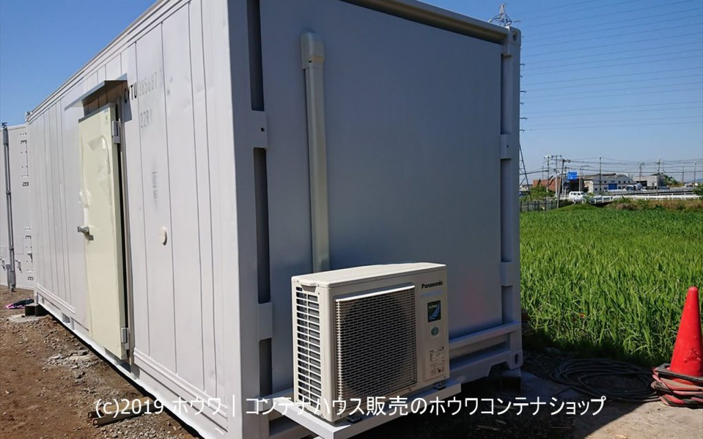 20フィートに中温エアコンを取付した商品のご紹介