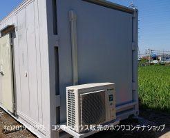 20フィート中温エアコン取付コンテナ