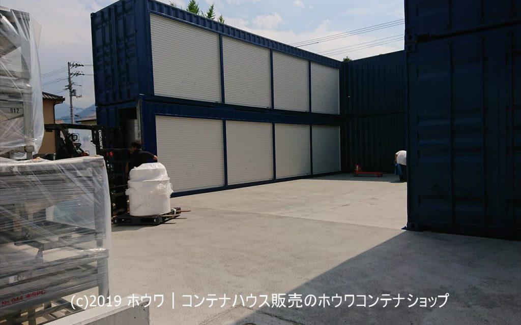 40フィートコンテナ6台をコの字に設置|愛媛県内