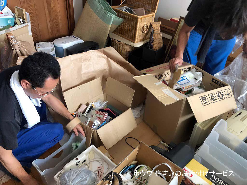 2.5tトラック積み切りの不用品処分 奈良市