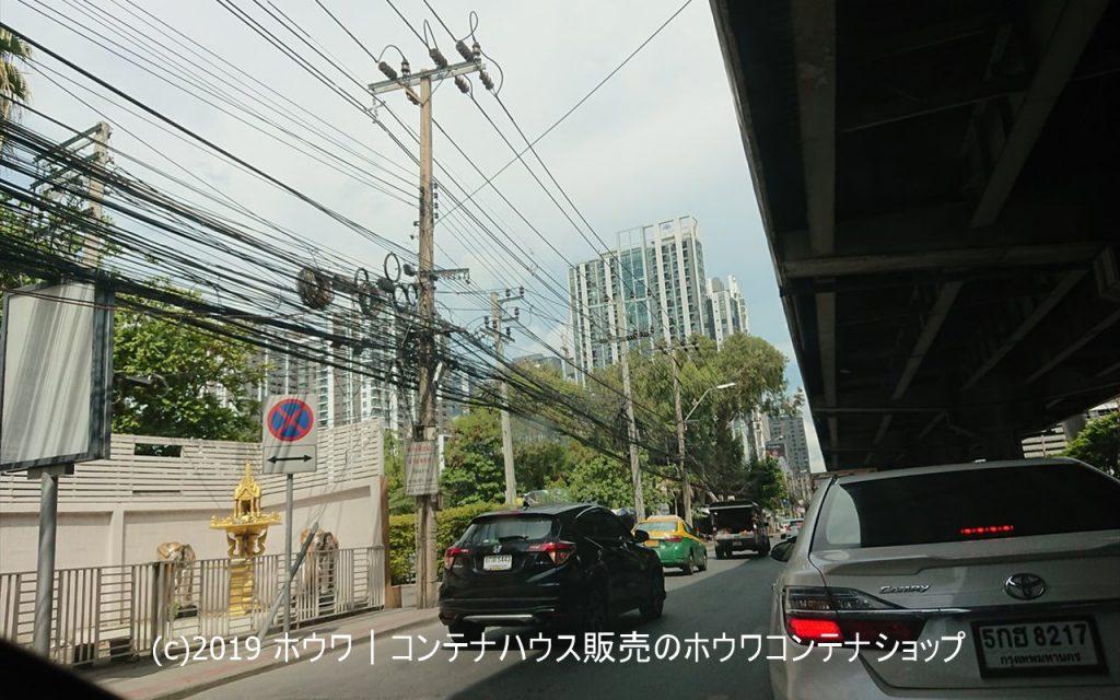 バンコク国内の電線の多さに驚き