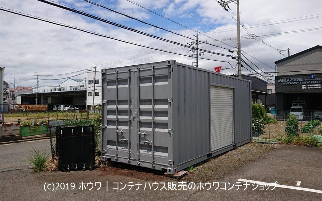 東大阪に納品した20フィートコンテナシャッター付