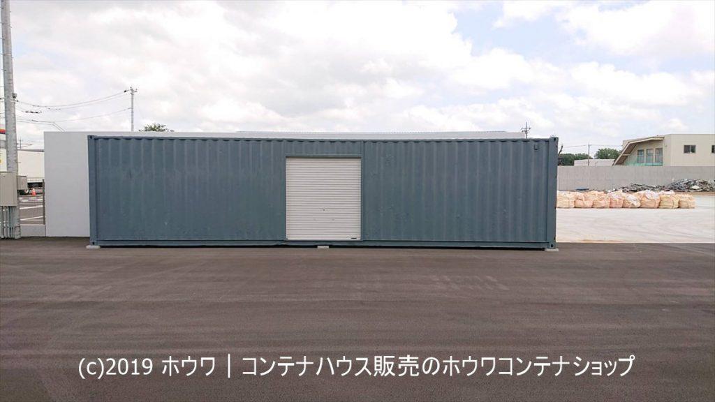 40フィート倉庫用コンテナ納品完了|栃木県宇都宮市