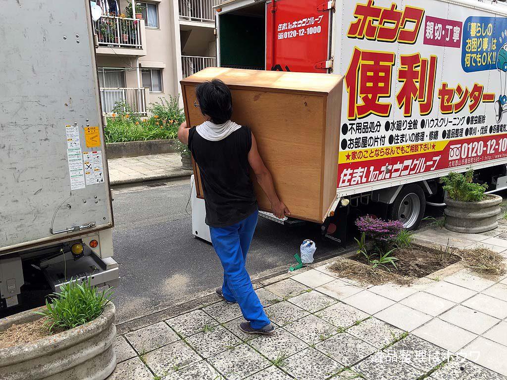 奈良市の団地で遺品整理に伴うお片付け