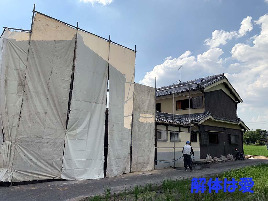ご両親から受け継いだ土地家屋をご新築 | 大和郡山市で解体工事