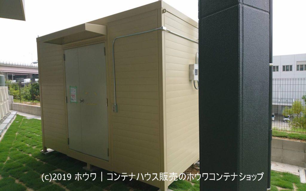 名古屋市納品のHUW-SK2前面