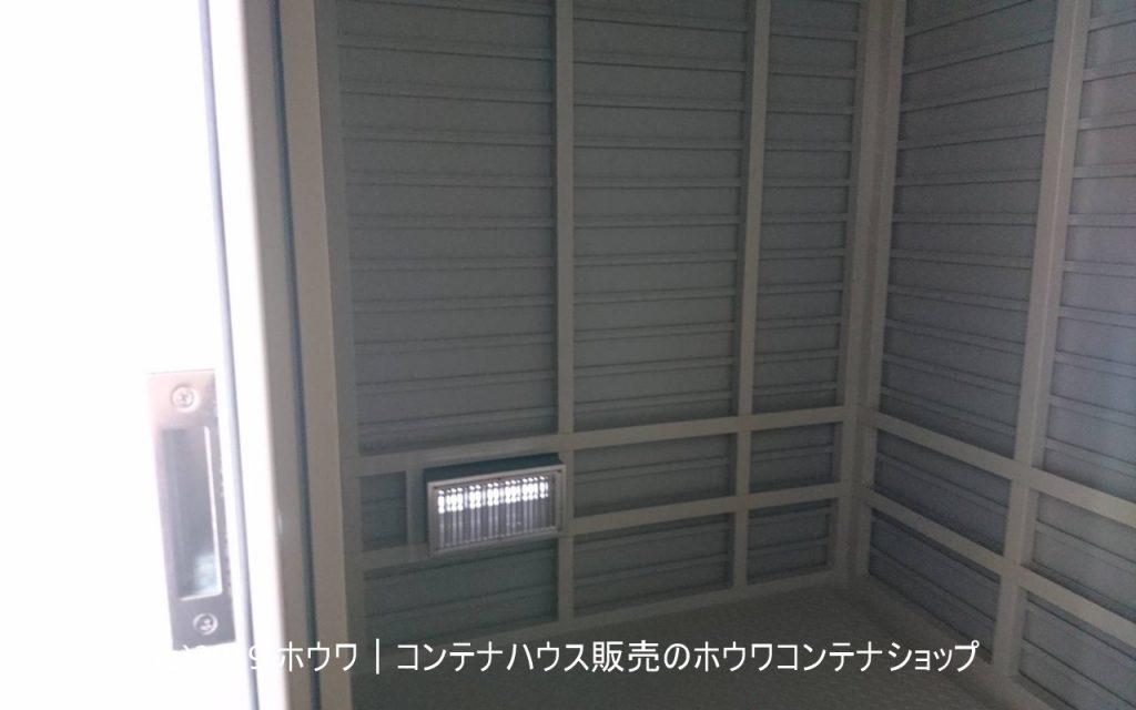 法責箱のFD付ガラリを庫内から撮影