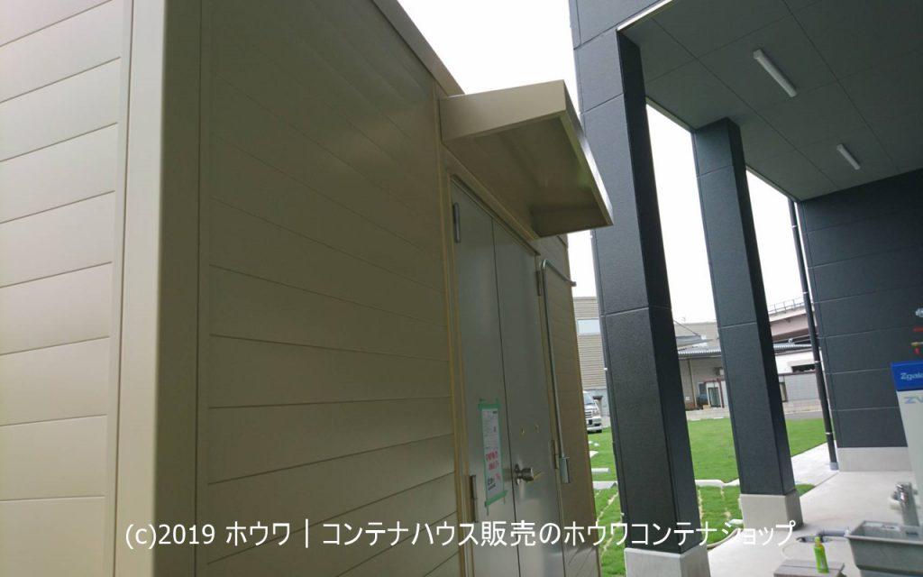 法責箱のドア上部の庇