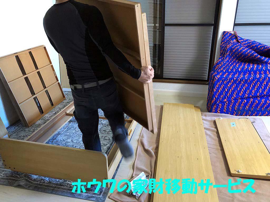吹田市でリフォームに伴うお荷物の敷地内移動