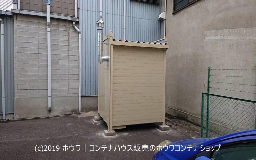 法責箱 HUW-SK1納品完了|大阪府東大阪市