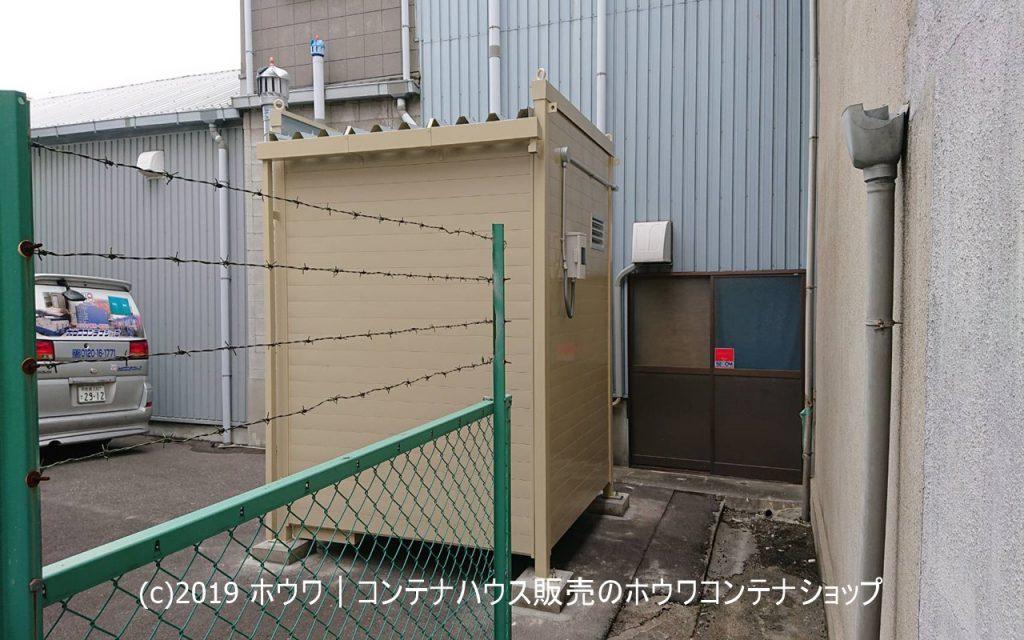 東大阪市 泰成社様納品 HUW-SK1