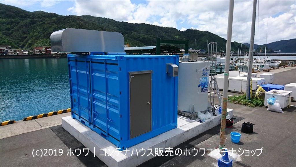 機器保管用12フィートコンテナ設置|鹿児島県奄美市