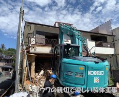 一条工務店さんで新築にお建て替え   奈良市で解体工事