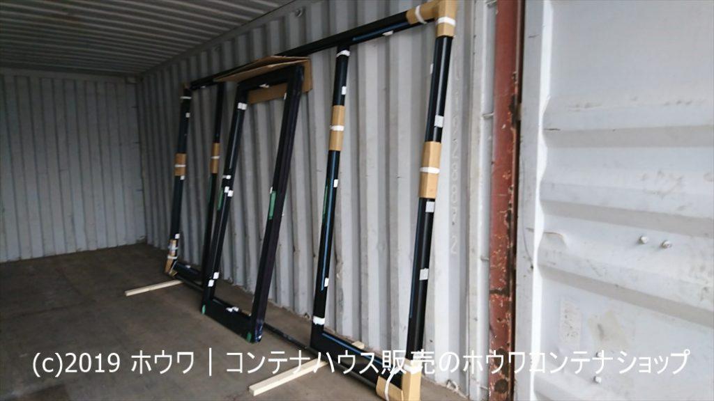 設置間近 40ftコンテナ2台連結タイプが店舗に大変身【和歌山県田辺市】