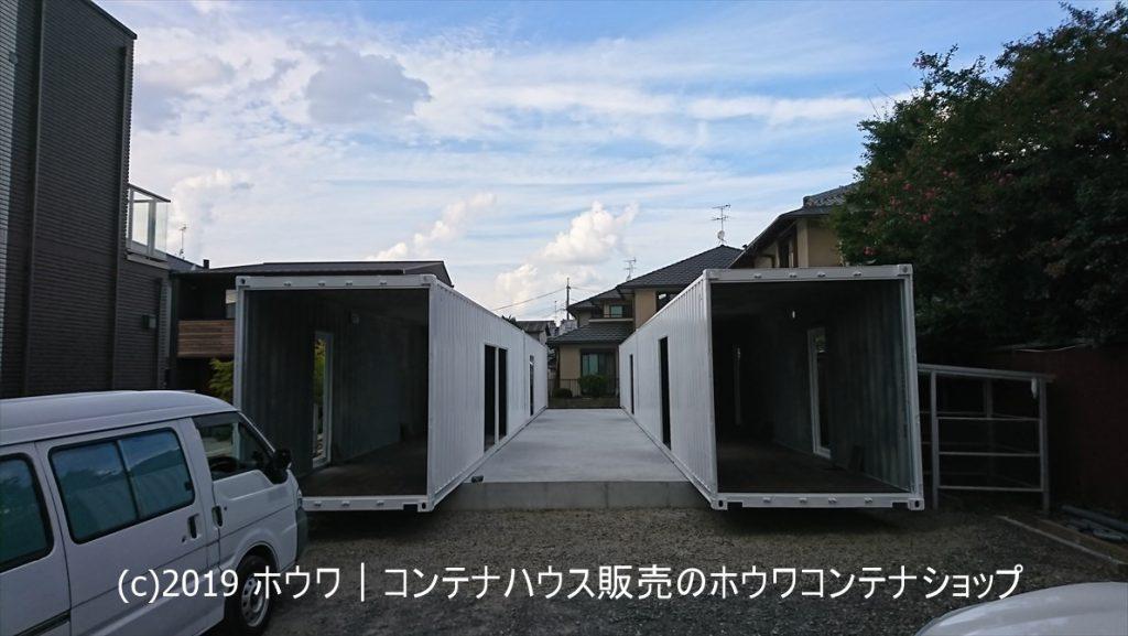 奈良県天理市でコンテナオフィス 内装工事はオーナー様で施工