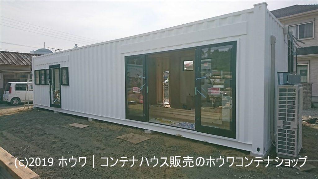 【特注建具の取付】40ftコンテナ2台連結タイプが店舗に大変身中 | 和歌山県田辺市|その後完成まで