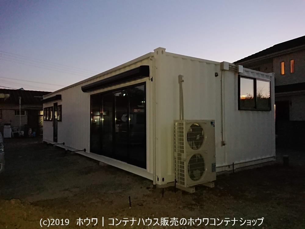 田辺市コンテナハウス店舗完成