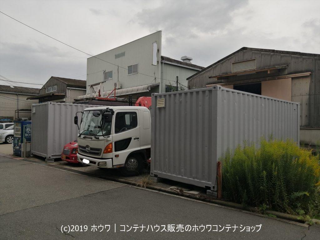 【保管用倉庫】20フィートコンテナ2台【大阪府豊中市】
