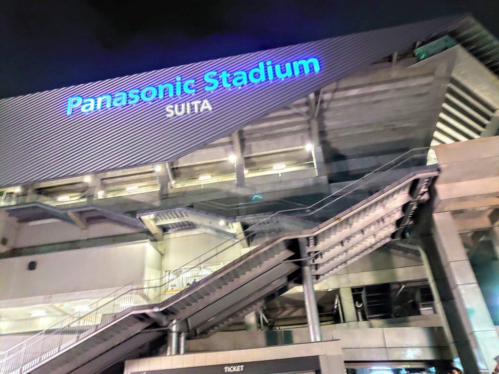 Panasonic-stadium外観