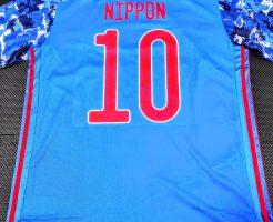 サッカー日本代表新ユニフォーム裏面
