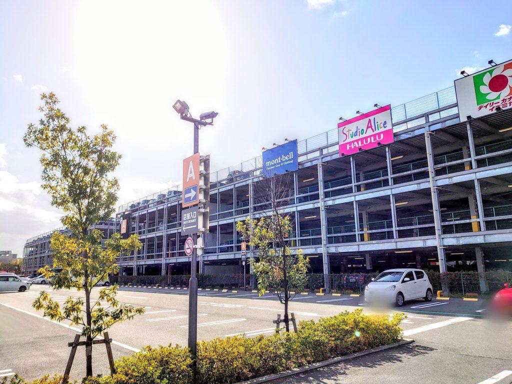 Panasonic-stadium駐車場からの眺め