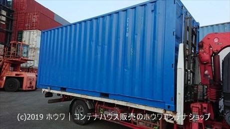 【保管用倉庫】20フィートコンテナ2台【奈良県北葛城郡】
