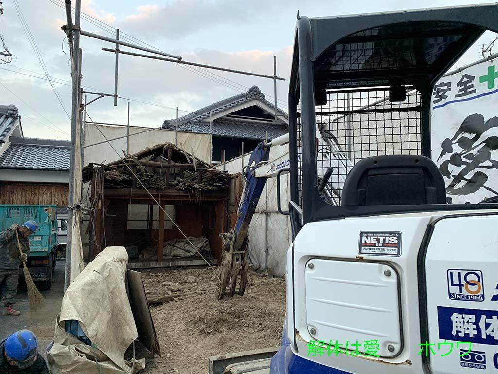 納屋の取り壊し | 大和郡山市