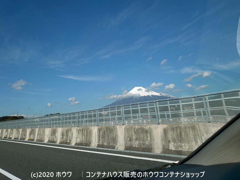 帰路で富士山を撮影