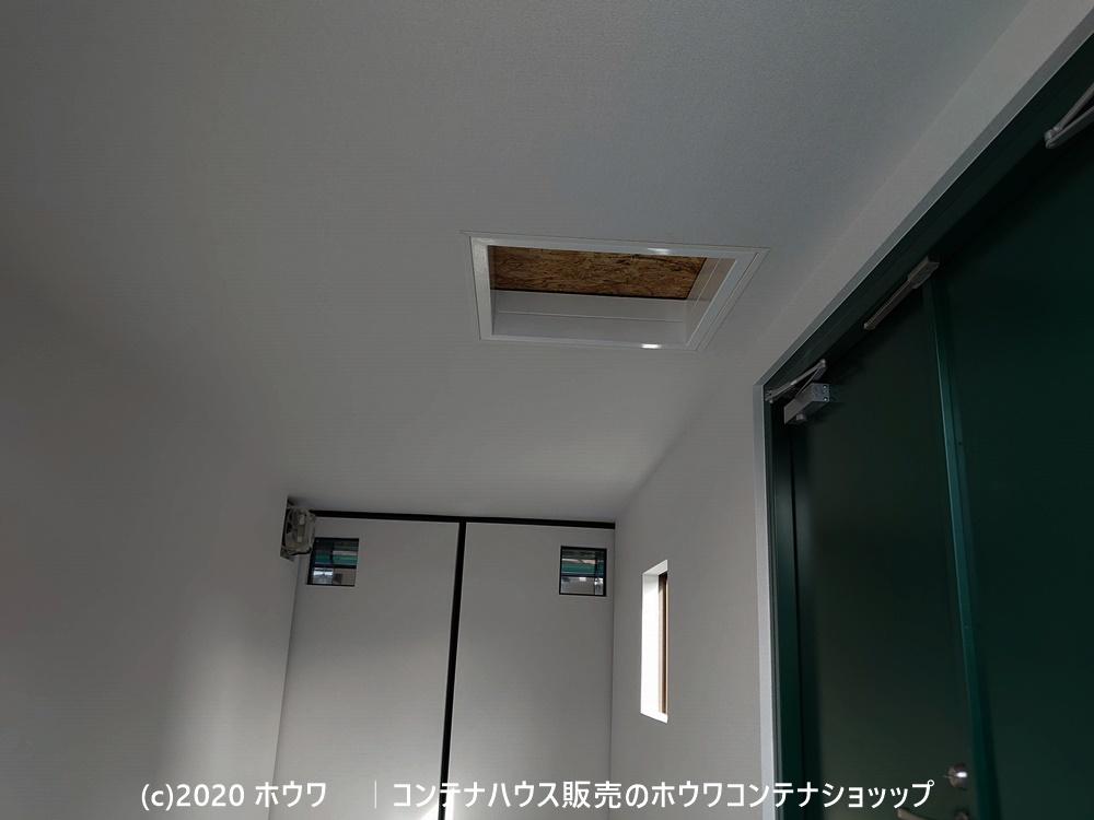 神奈川県相模原市納品コンテナの庫内