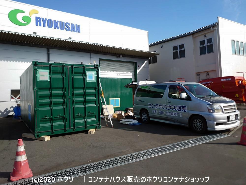 神奈川県納品コンテナ設置例
