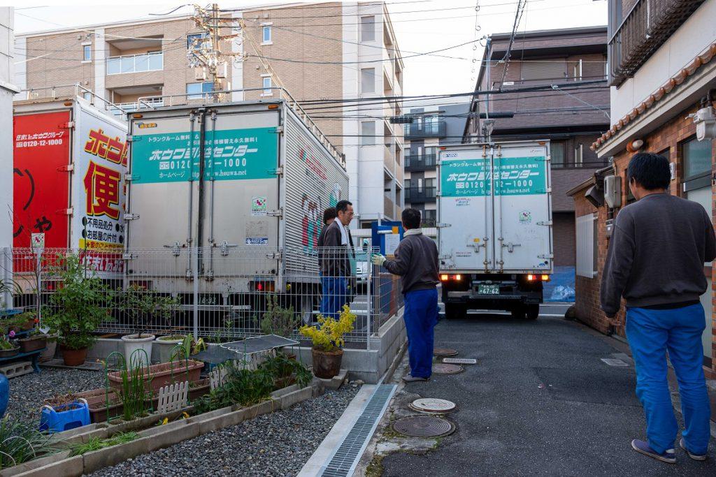 建て替え引越/茨木市積地/トラック進入
