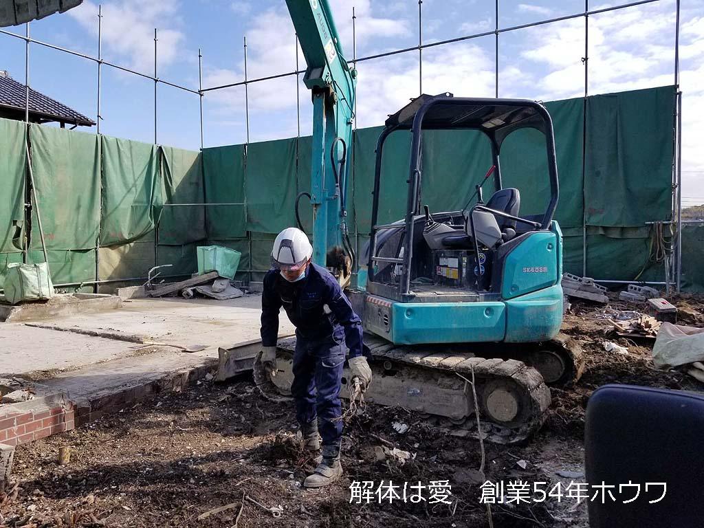奈良県生駒市で建替えにともなう解体工事