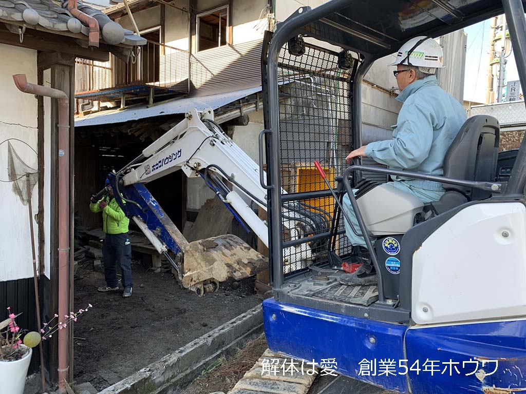 桜井市 三輪さんの参道近くでお建て替えにともなう解体工事