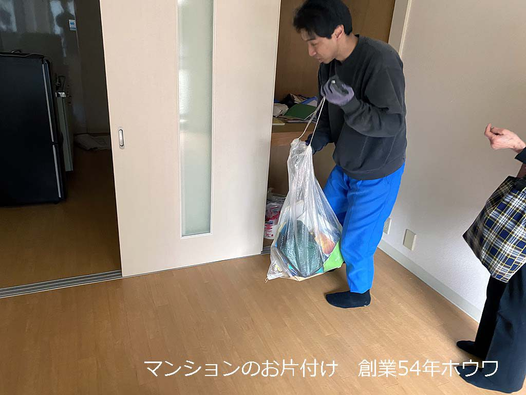 奈良市の個人塾 -お片付け編-