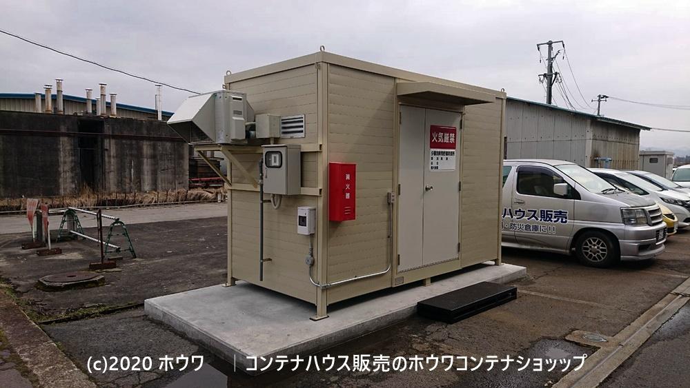 少量危険物倉庫に防爆エアコンを取付後に納品|山形県