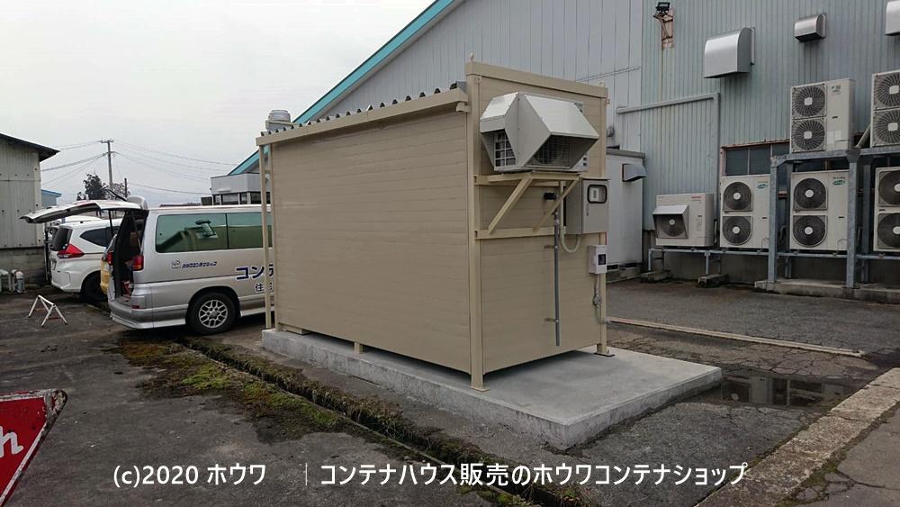 山形県内設置の防爆エアコン付き法責箱 室外機