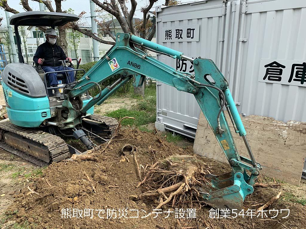 防災備蓄コンテナの設置作業   大阪府熊取町