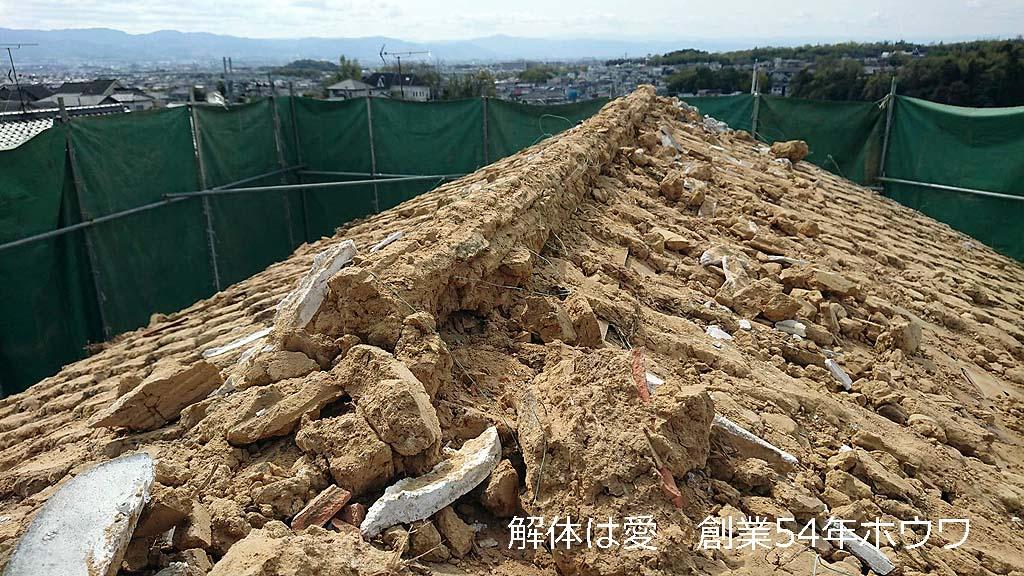 奈良市で土地の売却にともなう解体工事